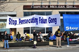 Falun Gong supporters protest against China in Washignton, D.C. Miss World Canada is a follower of the meditation practices group, and has voiced her opposition to China's religious policy File photo by Kevin Dietsch/UPI   License Photo