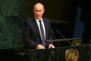Russian President Vladimir Putin addresses the United Nations General Assembly in New York City on Sept. 28. File Photo by Monika Graff/UPI | License Photo