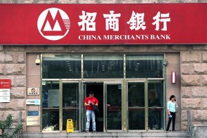 China's Communist Party has issued a long-awaited plan for overhauling bloated state industries that would retain the party's dominance in the economy. Pictured, a China Merchants Bank branch in Beijing on Sept. 14, 2015. Photo by Stephen Shaver/UPI | License Photo