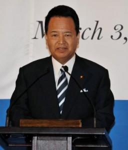 Japans-economic-minister-resigns-in-corruption-scandal