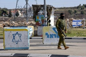 West-Bank-teen-killed-after-trying-to-stab-guard