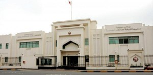 Four-Americans-held-in-Bahrain-on-illegal-entry-charges