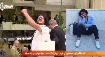 Filmmaker who turned his professional failing into ridicule attacking Kurds at Cannes Festival