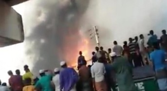 At least 20 killed in Bangladesh factory fire