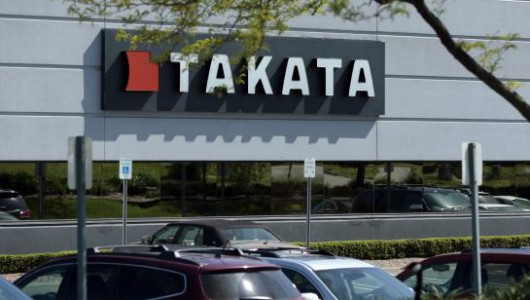 Air bag maker Takata declares bankruptcy
