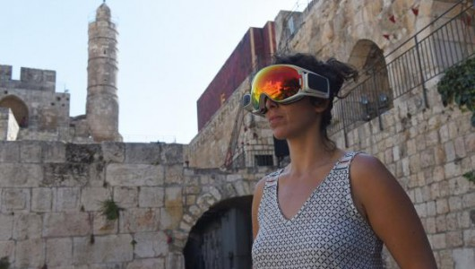 Innovation lab unveiled in Israel's ancient Tower of David