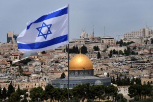 Israel plans to close seven diplomatic missions worldwide over the next three years. File Photo by Debbie Hill/UPI | License Photo