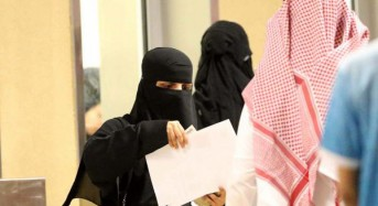Saudi women applying to join military for first time