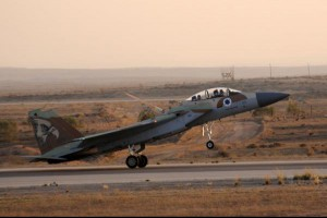 An Israeli Air Force fighter jet lands at Hatzerim Air Base near Beersheva, Israel. For the first time, Tel Aviv said Wednesday it was behind a 2007 strike on a Syrian nuclear facility -- a disclosure intended to demonstrate that it will act militarily if Iran obtains nuclear weapons. File Photo by Debbie Hill/UPI | License Photo