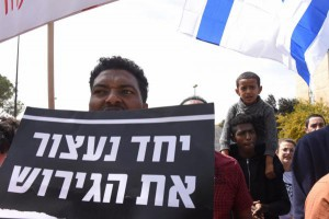 "Israelis and African asylum seekers hold a sign reading, ""Together We Will Stop The Deportation,"" at a protest outside Israeli Prime Minister Benjamin Netanyahu's office in Jerusalem on Tuesday. Photo by Debbie Hill/UPI 