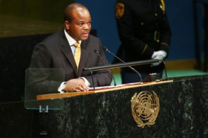 Swaziland King Mswati III addresses the United Nations General Assembly in New York City on September 29, 2015. This week, Mswati changed his country's name to eSwatini. File Photo by Monika Graff/UPI | License Photo