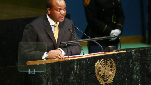 King of Swaziland changes country's name to eSwatini