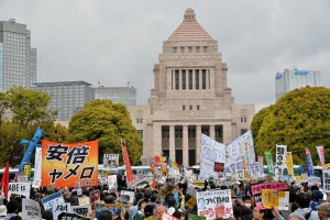 Thousands of protesters gathered in at a rally in Tokyo Saturday, angered about scandals surrounding Prime Minister Shinzo Abe. Photo by Keizo Mori/UPI | License Photo