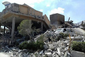 A photo released by Syria's government-owned news agency SANA shows the damage of the Syrian Scientific Research Center which was attacked by U.S., British and French military strikes to punish President Bashar Assad for suspected chemical attack against civilians, in Barzeh, near Damascus, Syria, April 14, 2018. Photo by SANA/UPI | License Photo