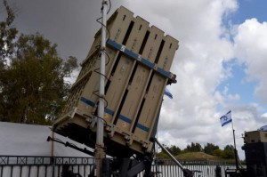 The Israel Defense Force said the Iron Dome anti-missile system, pictured above, intercepted seven of 30 missiles fired into Israeli territory from Gaza overnight on Tuesday. File Photo by Debbie Hill/UPI | License Photo