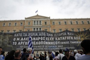 Protesters in Athens, Greece, on Saturday, angry about a proposed name change of name of Macedonia, a measure that caused mass protests in both countries. Photo by Alexandros Vlachos/EPA