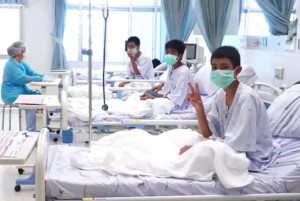 Boys from a youth soccer team are seen in a Thailand hospital Wednesday after they were rescued from a flood-prone cave. Photo by Thai government public relations department/EPA-EFE