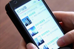 North Korea's wireless services provider, Orascom, is not leaving the country. File Photo by Uriminzokkiri