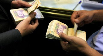 Iran moves to strengthen its currency to resist U.S. sanctions