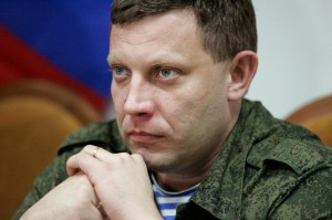 Alexander Zakharchenko, leader of self-proclaimed Donetsk People's Republic, died when an explosion went off in a cafe Friday. File Photo by Alexander Ermochenk/EPA-EFE
