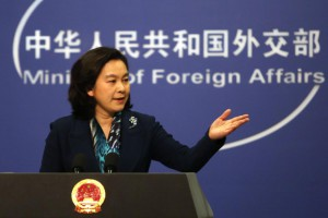 China's deputy Foreign Ministry spokesperson Hua Chunying said a recent United Nations report that accuses China of human rights violations is false. The report said Uyghurs and other Muslim minorities are being detained for lengthy periods without being charged for a crime or tried in court. Photo by Stephen Shaver/UPI | License Photo