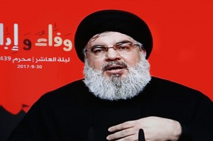 Hezbollah leader Sayyed Hassan Nasrallah warned Israel Thursday that Lebanon's resistance movement has precision weapons and will use them if Israel wages war. File Photo by Al-Manar TV Grab/EPA-EFE