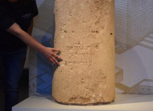 2000-year-old-stone-inscription-on-display-in-jerusalem_1_1