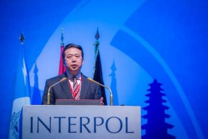 Meng Hongwei, China's Vice Minister of Public Security, elected as the president of Interpol in 2016, has been reported missing since Sept. 29, officials said Friday. Photo courtesy of Interpol.