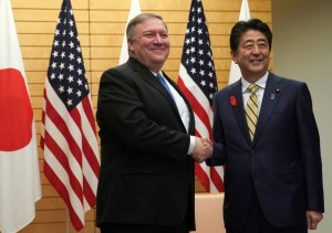 us-japan-officials-to-work-together-on-north-korea