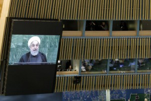 Iranian President Hassan Rouhani speaks at the 73rd session of the United Nations General Assembly at U.N. headquarters in New York City on September 25. Photo by John Angelillo/UPI | License Photo