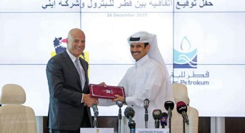 Qatar buys stake from Eni to share in Mexico's Campeche field