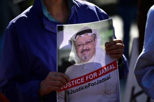 Saudi Arabia's Foreign Minister Adel al-Jubeir said the country wouldn't extradite suspects in the death of journalist Jamal Khashoggi. Photo by Kevin Dietsch/UPI | License Photo