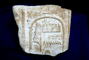 An ancient stone tablet that dates back 3,500 years was found for sale at an auction house in London. Egypt stopped the sale and brought it back to Egypt. Photo by the Egyptian Ministry of Antiquities/Facebook