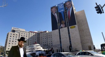 Netanyahu uses image of Trump in re-election campaign ads