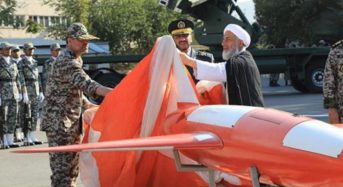 Iran unveils latest military drone in ceremony
